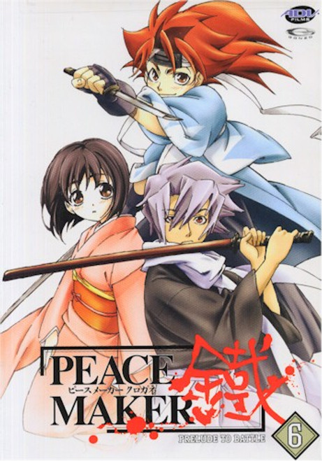 Peacemaker DVD Vol. 06