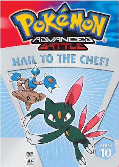 Pokemon DVD Advanced Battle 10