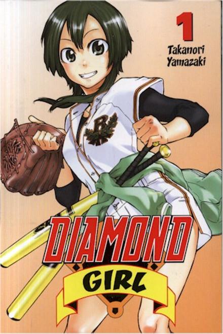 Diamond Girl Graphic Novel 01