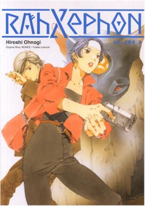 RahXephon Novel Vol. 02