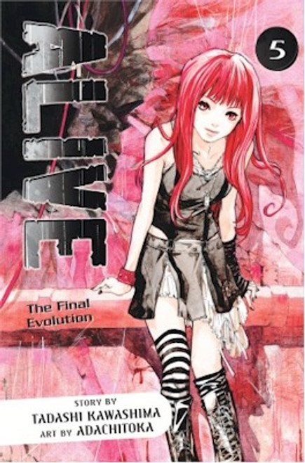Alive Graphic Novel 05