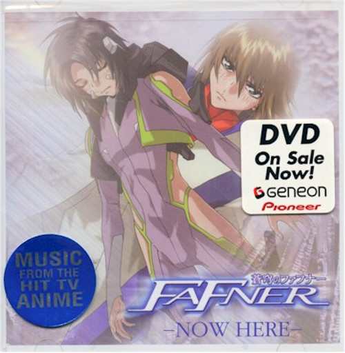Fafner Original Soundtrack 02 Now Here