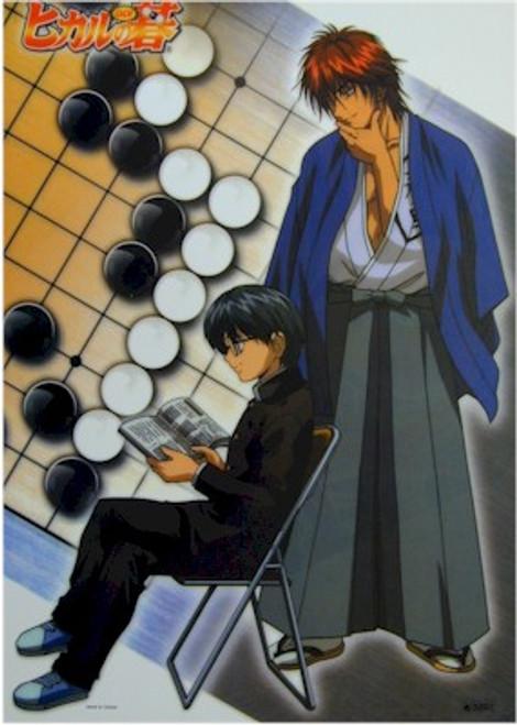 Hikaru No Go Poster #3801