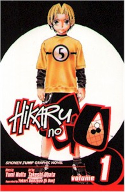 Hikaru No Go Graphic Novel Vol. 01