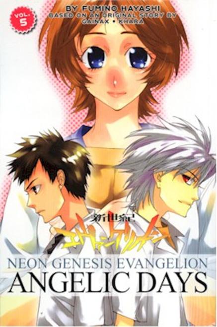 Neon Genesis Evangelion Angelic Days Graphic Novel 05