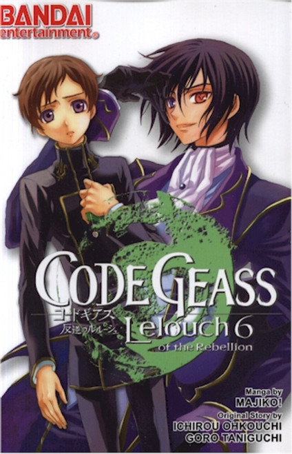 Code Geass Lelouch of the Rebellion Graphic Novel 06