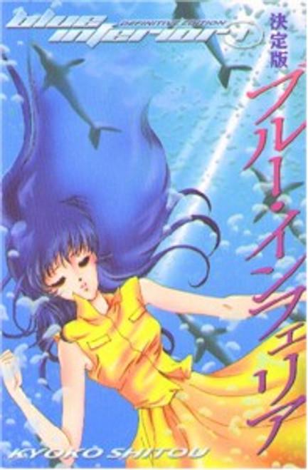 Blue Inferior Graphic Novel Vol. 01
