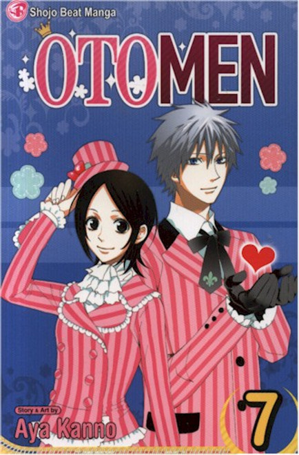 Otomen Graphic Novel 07