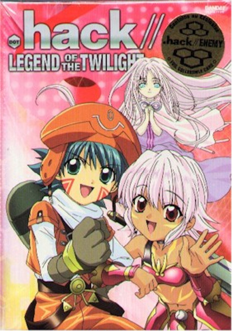 .hack//Legend of the Twilight DVD 01 Limited Edition