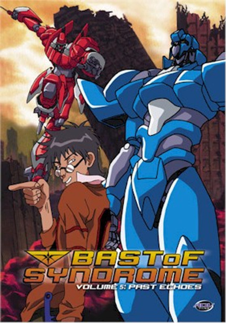Bast of Syndrome DVD Vol. 05