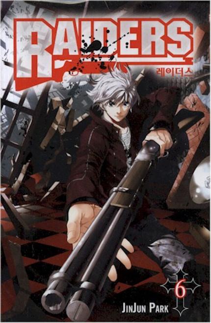 Raiders Graphic Novel 06