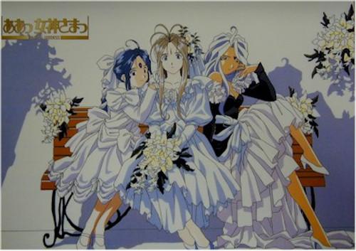 Ah! My Goddess Poster #3613