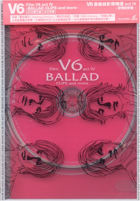 V6 Film V6 act IV -Ballad Clips and more- VCD