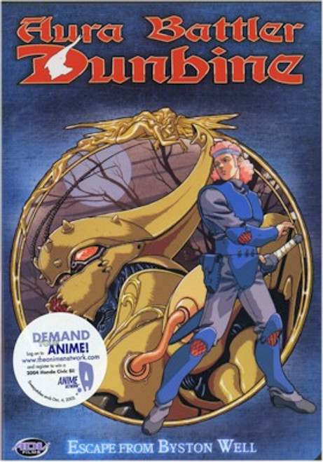 Aura Battler Dunbine DVD Vol. 04