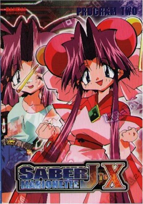 Saber Marionette J To X DVD Vol. 02