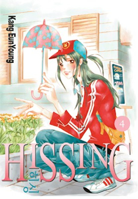 Hissing Graphic Novel 04