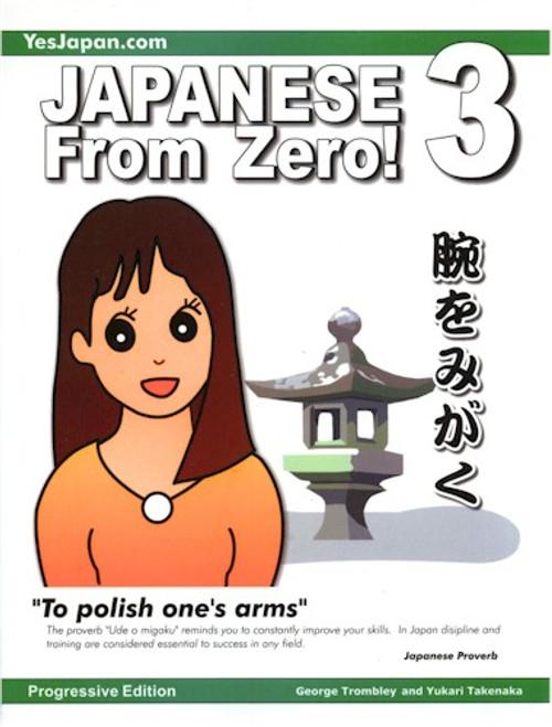 Japanese From Zero! Vol. 03