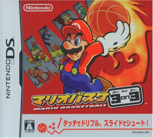 Super Mario Basketball 3 on 3 (Import) (DS)