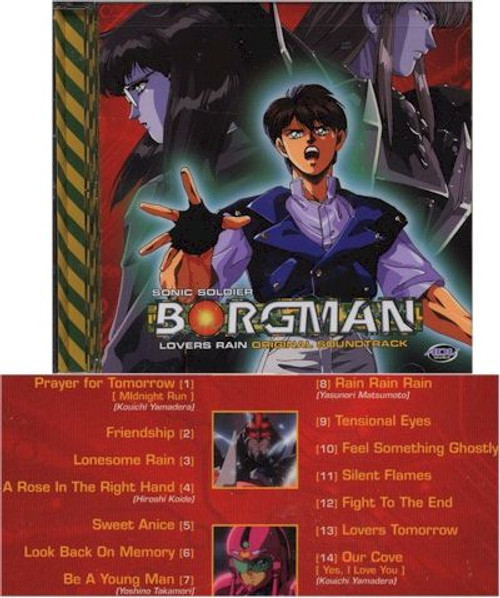 Sonic Soldier Borgman: Lovers Rain Official Soundtrack