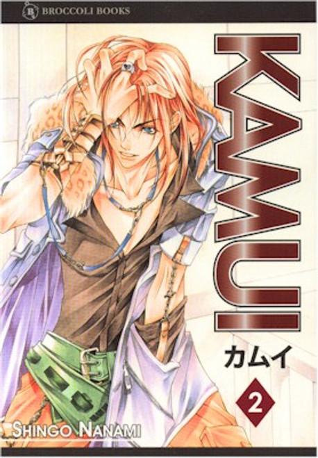 Kamui Graphic Novel Vol. 02