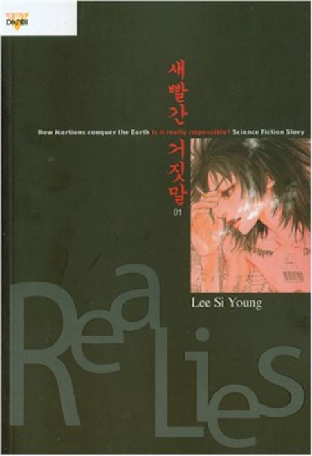 Real Lies Graphic Novel 01