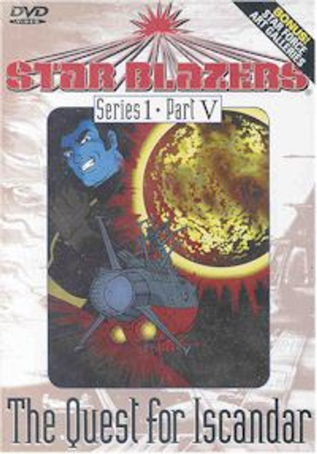 Star Blazer : Series 1 DVD Part V