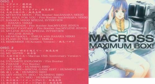 Macross Maximum Box! (2 CDs)