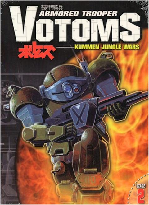 Armored Trooper Votoms DVD Stage 2: Kummen Jungle Wars