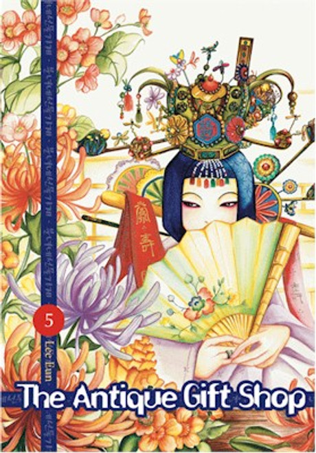 Antique Gift Shop Graphic Novel 05