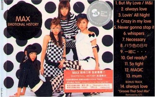 MAX : Emotional History Soundtrack