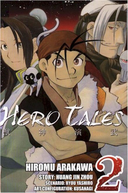 Hero Tales Graphic Novel  Vol. 02