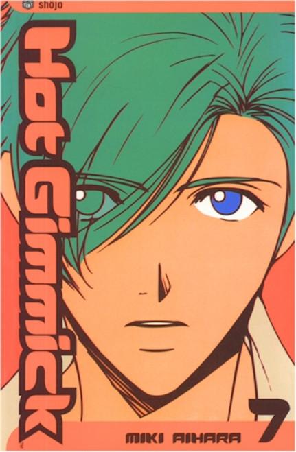 Hot Gimmick Graphic Novel Vol. 07