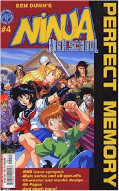 Ninja High School Perfect Memory Vol. 04