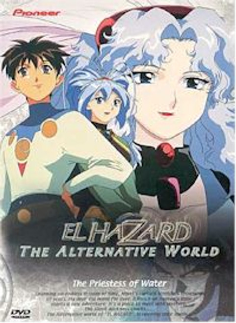 El-Hazard : The Alternative World DVD Vol. 01