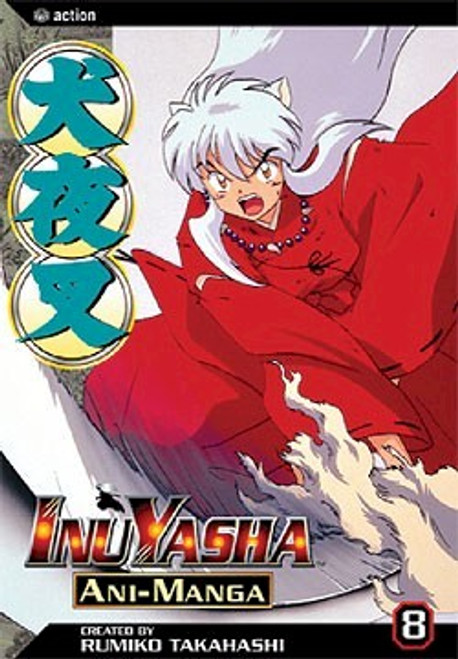 Inu-Yasha Ani-Manga Vol. 08
