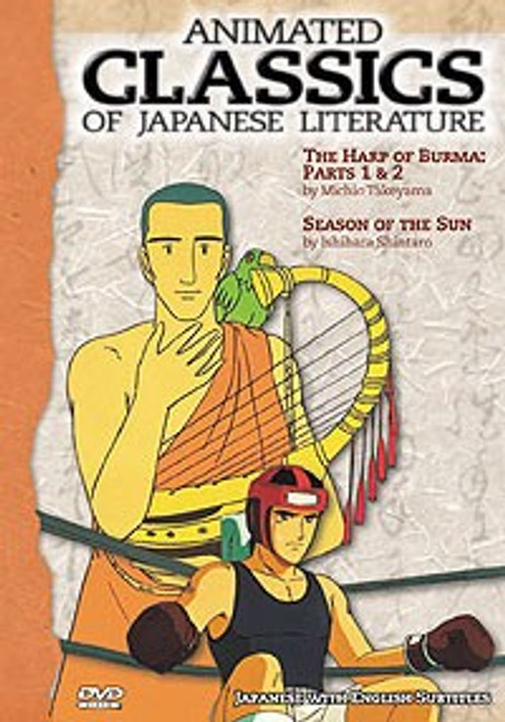 ACJL: Harp Burma/Season of the Sun DVD