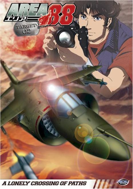 Area 88 TV Series DVD 02
