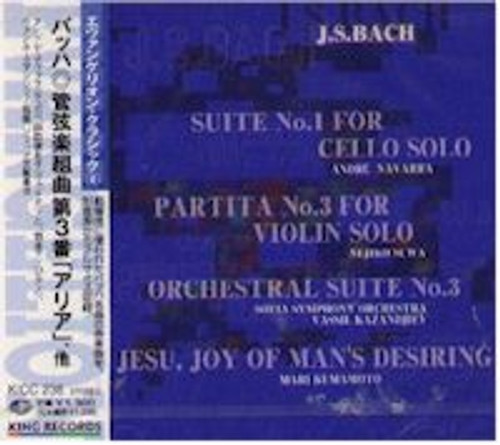 J. S. BACH Classical Music (Used)