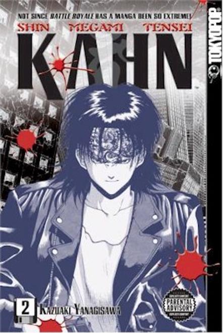 Shin Megami Tensei Kahn Graphic Novel 02