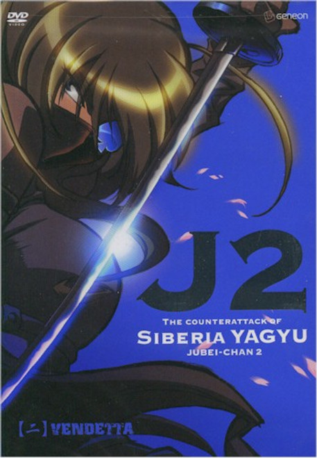 Jubei Chan 2 DVD 02 Vendetta