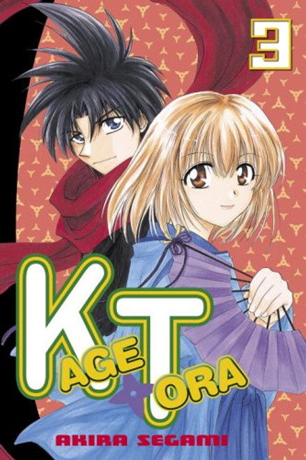 Kagetora Graphic Novel 03