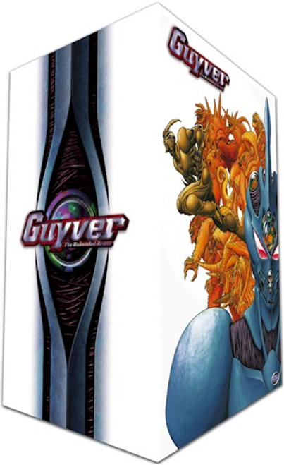 Guyver DVD Collector's Edition w/v.2 (ADV)