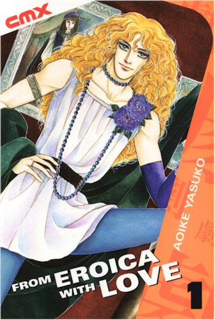 From Eroica with Love Graphic Novel 01
