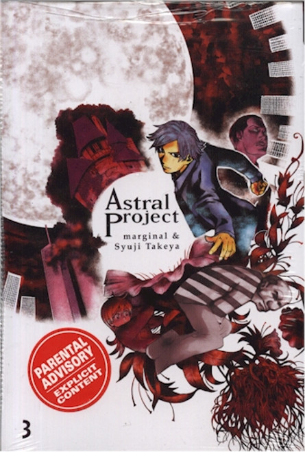 Astral Project Graphic Novel 03