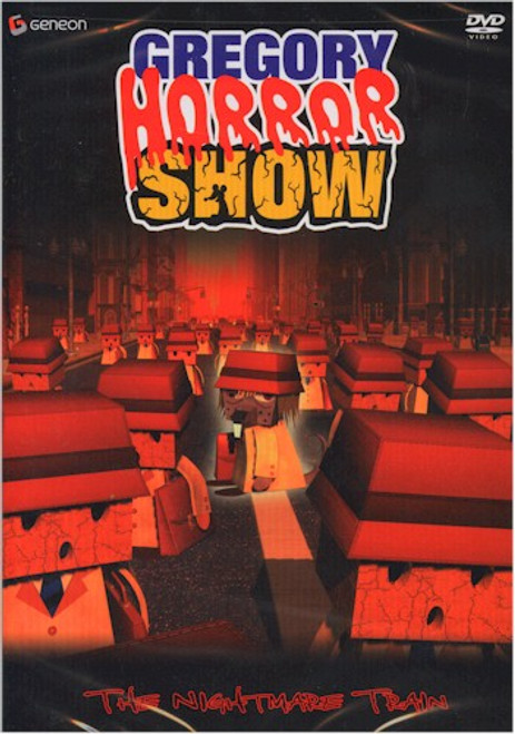 Gregory Horror Show DVD 03 The Nightmare Train
