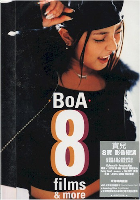 BoA : 8 Films & More VCD