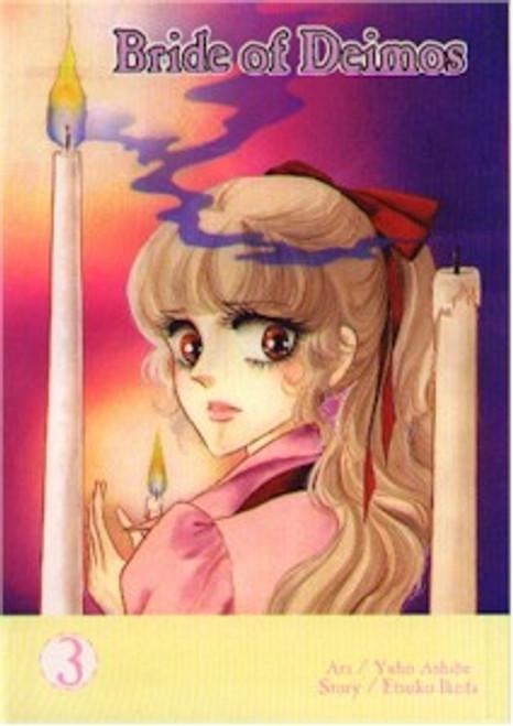 Bride of Deimos Graphic Novel Vol. 03