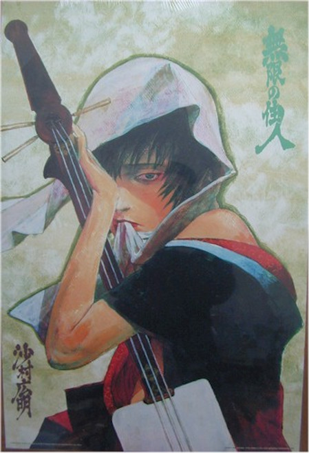 Blade of the Immortal Print #44165