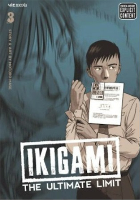 Ikigami Graphic Novel 03