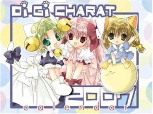 Di Gi Charat 2007 Desktop Calendar #10953